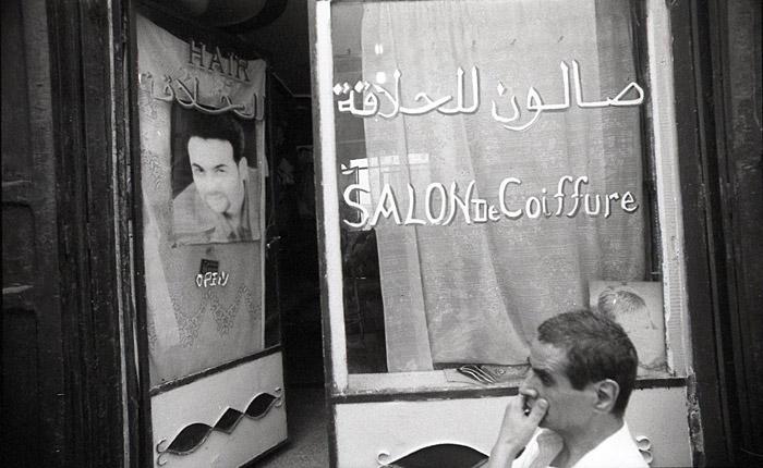 morocco_2015_05