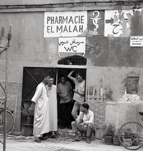 morocco_2015_13